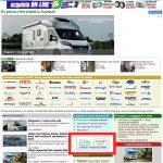 Camper Online
